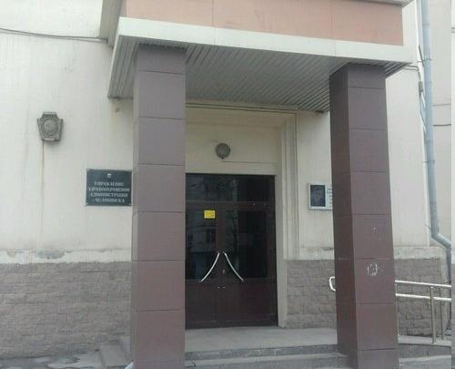 «Не раньше 2020 года»: в Челябинске отложили расформирование горздрава до саммитов ШОС и БРИКС