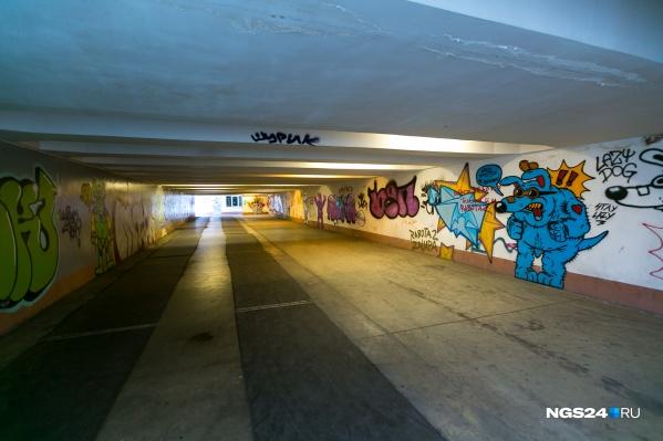 Охранять подземные и надземные переходы города предлагают за 3,2 миллиона