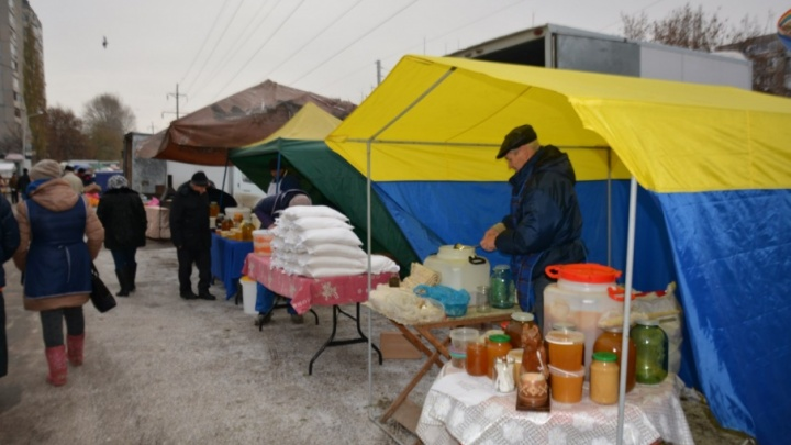 В Башкирии закрыли сезон осенних ярмарок