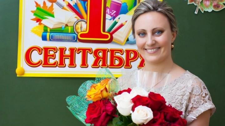 Красноярская учительница начальных классов борется за титул лучшей в России