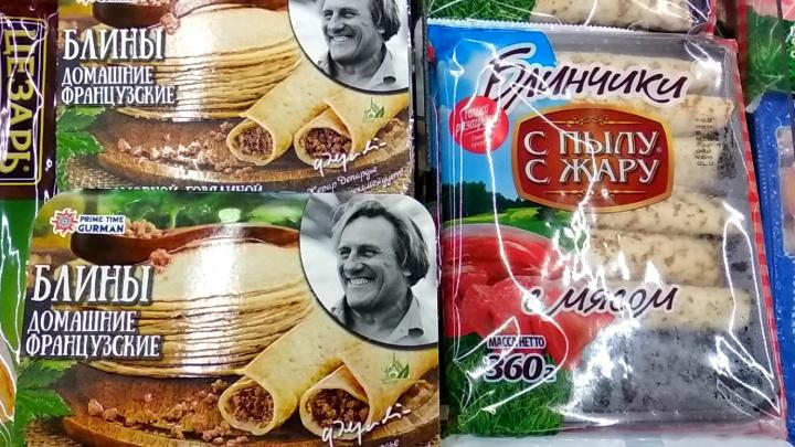В Новосибирске начали продавать дорогие хинкали и пельмени от Жерара Депардье