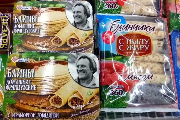 Блинчики «от Жерара» лежат в холодильниках вместе с другой такой же продукцией