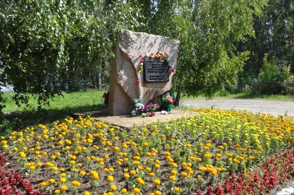 Мемориал находится на северо-западе Челябинска