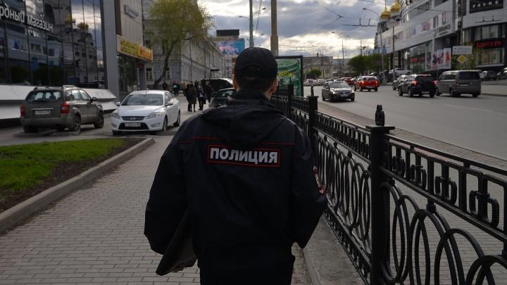 В Екатеринбурге ФСБ задержала полицейских, подозреваемых во взятке