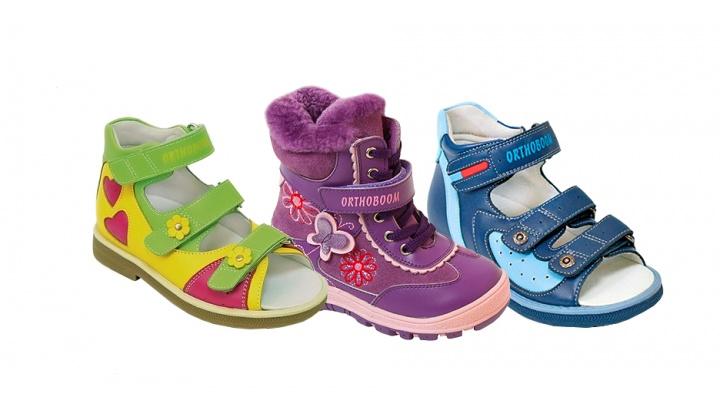 Скидки до 40%: в Екатеринбурге пройдет распродажа детской ортопедической обуви