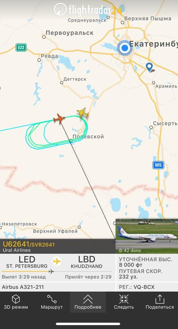 Самолет «Уральских авиалиний», совершивший вынужденнуюпосадку в Кольцово, вылетел в Таджикистан
