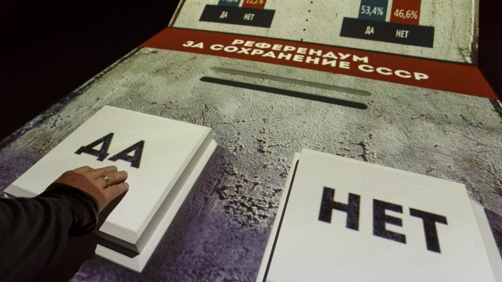 «Крымская весна» ждет Волгоград: бесплатный кинопоказ и 99-летие ветерана