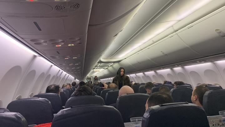 Во Внуково задержали рейс в Екатеринбург из-за пассажира, который выбежал на лётное поле