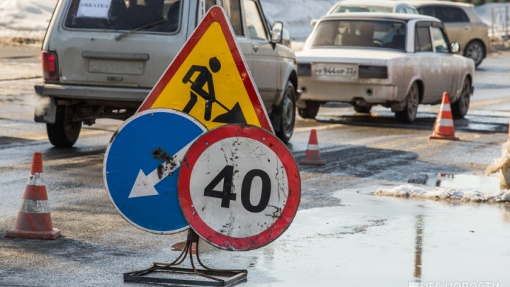 Тридцать три километра дорог под Новосибирском отремонтируют за 760 миллионов