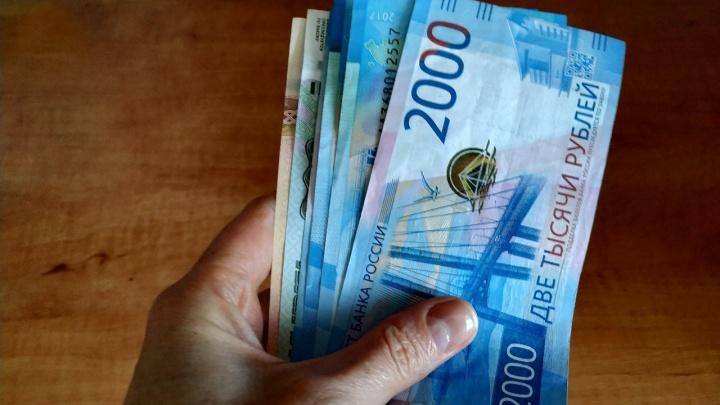 В пользу топливно-энергетического комплекса с зауральцев взыскали 100 миллионов рублей