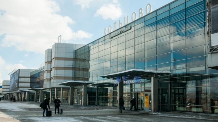 Кольцово признали лучшим региональным аэропортом в СНГ и дали престижную премию