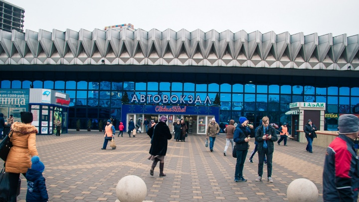 Из столицы в Ростов откроют дополнительный автобусный рейс