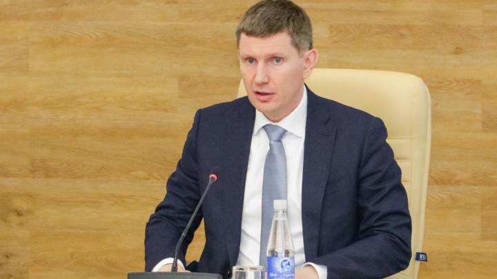 Губернатор Прикамья Максим Решетников вошел в состав нового Правительства России