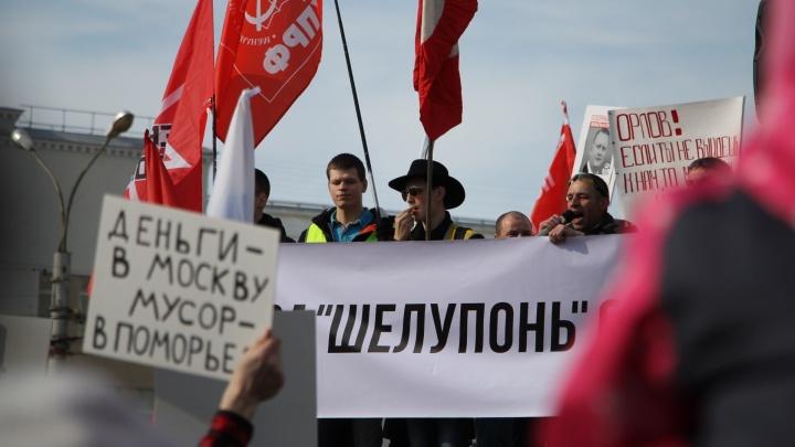 «Граждане не выдержали»: Архангельская область — первая в РФ по количеству дел за оскорбление власти