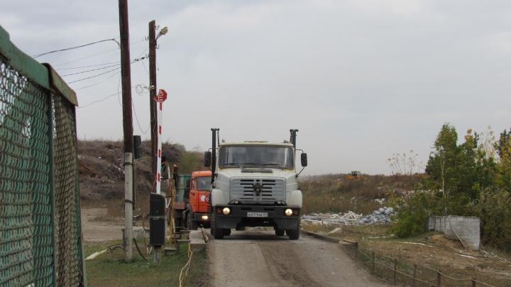 4,5 миллиона рублей должны взыскать с Шуховского полигона в Кургане за вывоз песка