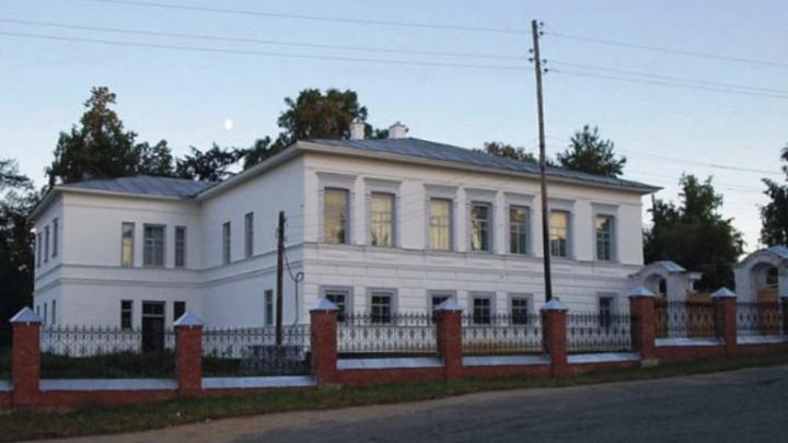 После вмешательства Минкульта Чердынский краеведческий музей продолжит работу