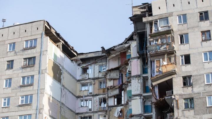 В УФСБ ответили на запрос 74.ru по взрывам в Магнитогорске