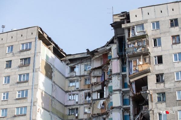 Взрыв в доме в Магнитогорске, унесший жизни 39 человек, прогремел утром 31 декабря