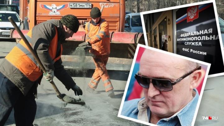 Ещё нужно время: дело Дубровского и «Южуралмоста» против ФАС снова отложили
