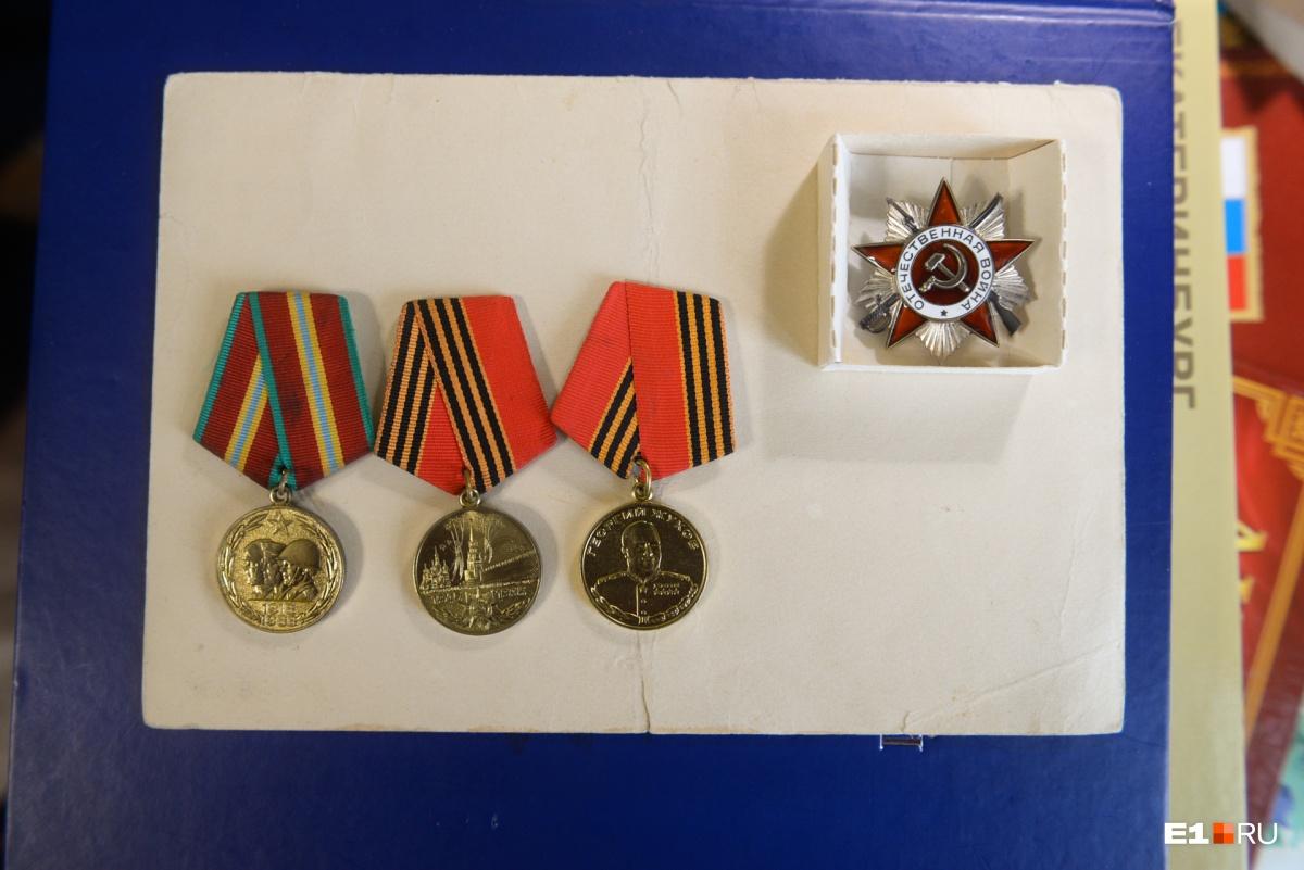 Награды ветерана