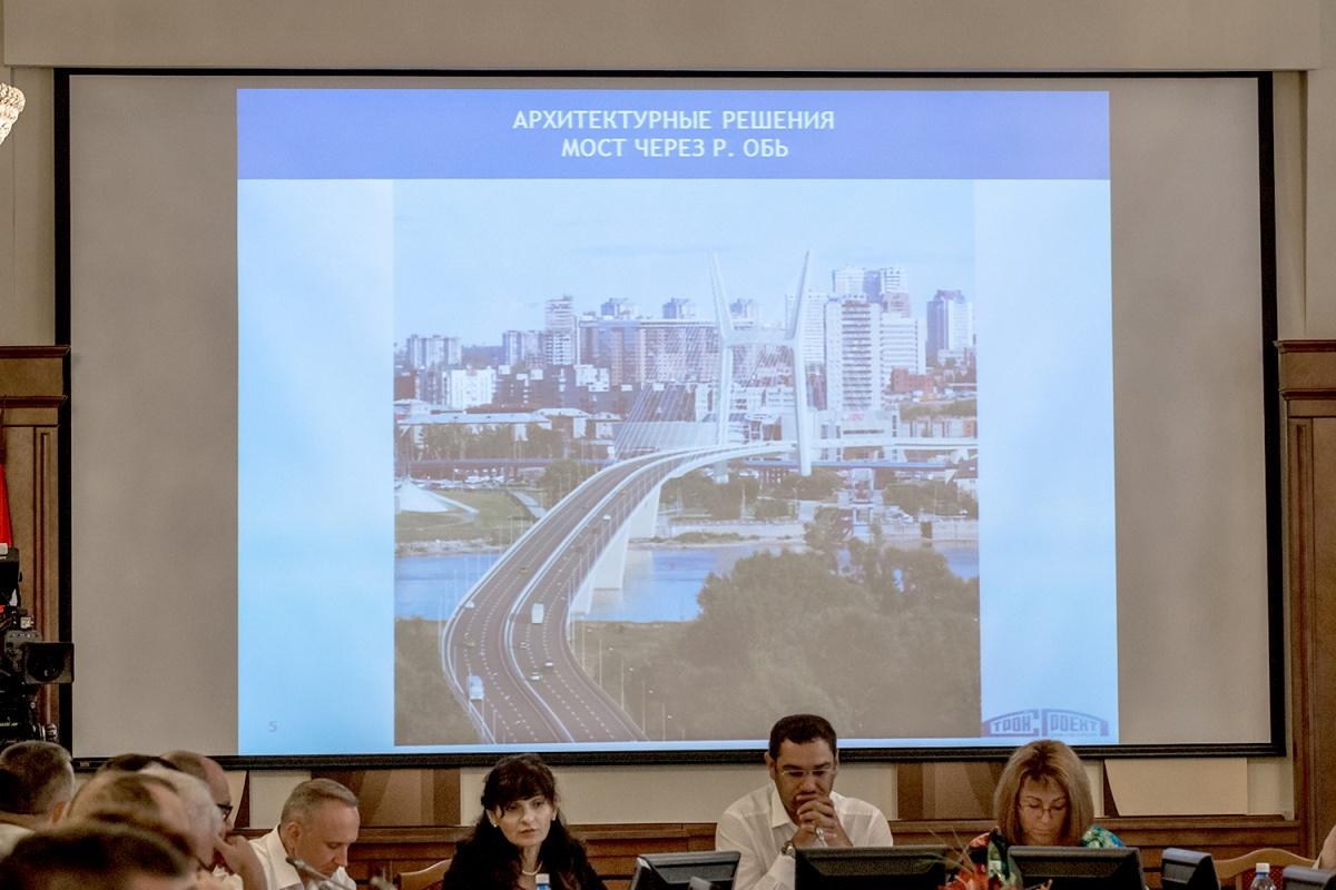 Власти озвучили примерные цены на проезд по четвёртому мосту