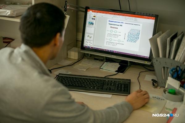 Жесткие диски с нанокристаллами увеличат память компьютеров в 250 раз