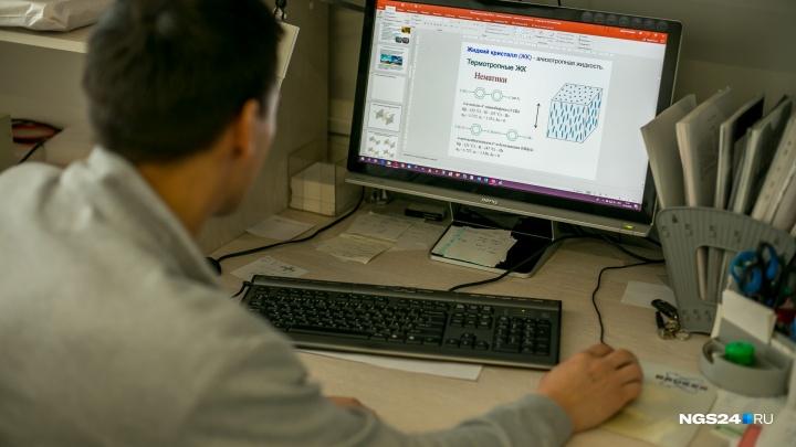 Красноярские ученые создали материал для сверхвместительных жестких дисков