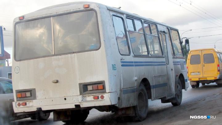 Омский частный перевозчик ушёл с маршрута до Амура