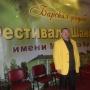 """""""Для взрослых и думающих"""": в Архангельске пройдет фестиваль шансона"""
