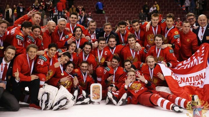 Три ярославских хоккеиста стали бронзовыми призерами молодёжного чемпионата мира