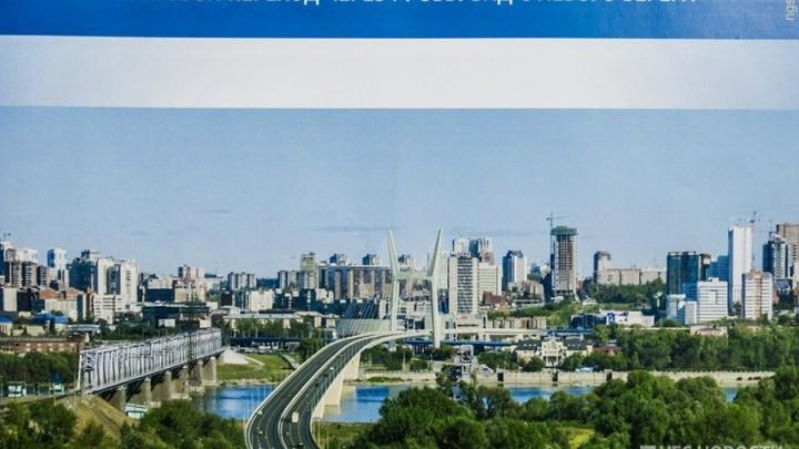 Свалились миллиарды: глава Росавтодора пообещал Новосибирску 26,2 млрд рублей на четвёртый мост