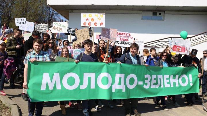 Монстранты, ЛГБТ-представители и обманутые дольщики: как проходит Первомай в Ярославле. Трансляция