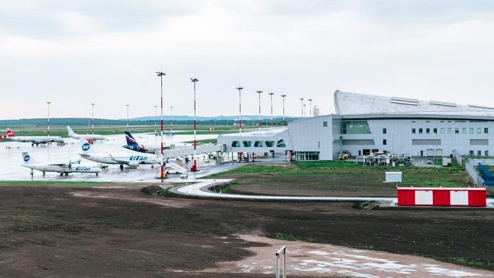 Суд признал аэропорт Курумоч виновным в нарушении требований безопасности полетов