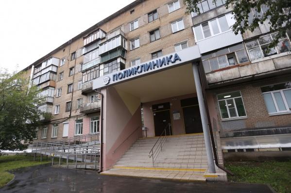 Новая поликлиника находится на улице 50-летия ВЛКСМ, 29