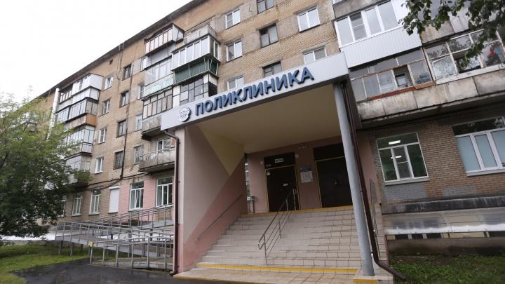 Больные — налево, здоровые — направо: в Челябинске открыли новую поликлинику