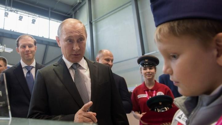 """На """"Иннопроме"""" дети подарили Путину конструктор для его внуков"""