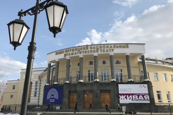 В Кудымкарский театр любят приходить и взрослые, и дети