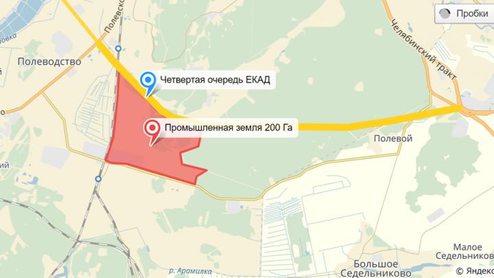 Крупная промплощадка под предприятия и склады появилась в Екатеринбурге