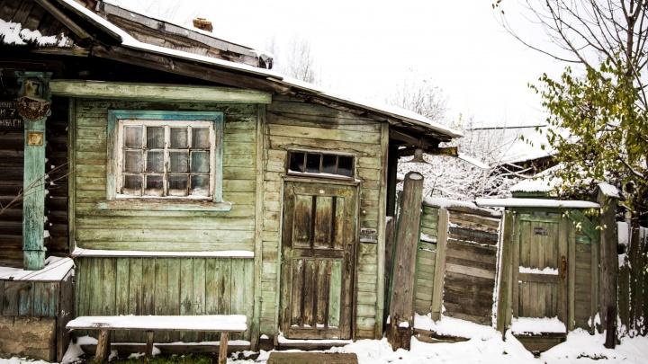 В Ярославле мужчина прописал 24 гастарбайтера в развалившемся доме