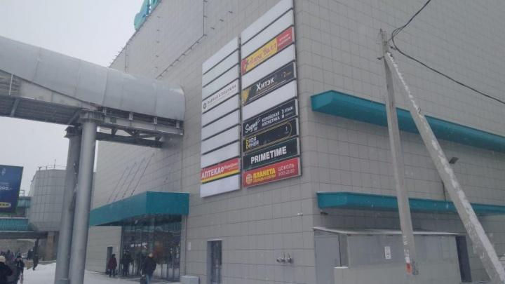 ТЦ на «Речном вокзале» закрыли из-за отключения электричества