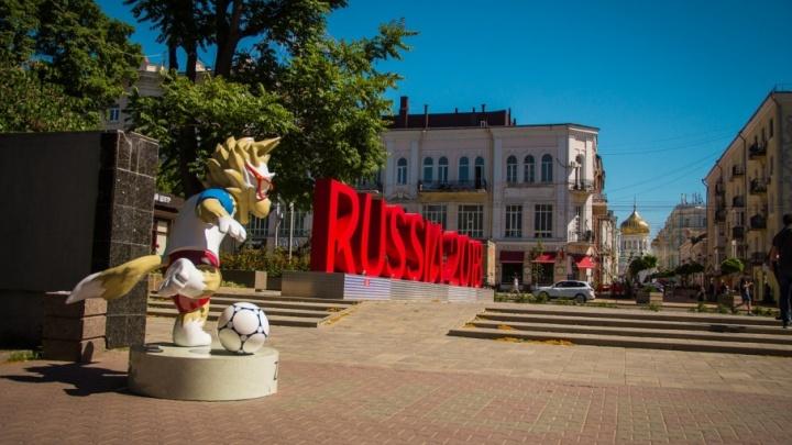 Салют и группа IOWA: рассказываем, как в Ростове пройдет открытие фестиваля болельщиков FIFA