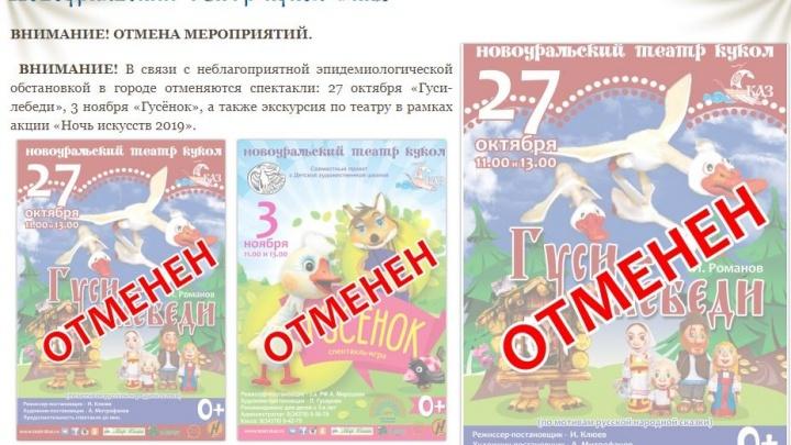 В Новоуральске вспышка пневмонии испортила детям каникулы