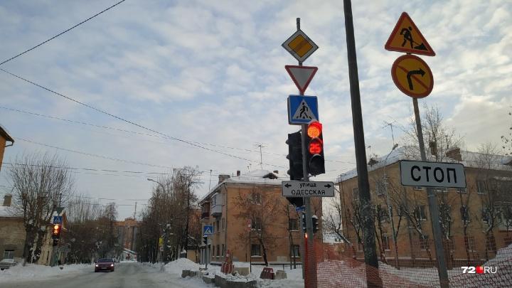 Перекрытие Одесской продлили до весны, а Котовского снова сделали двухсторонней
