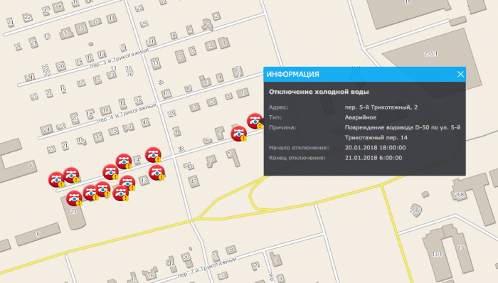 Жители тринадцати домов в Дзержинском районе остались до утра без холодной воды