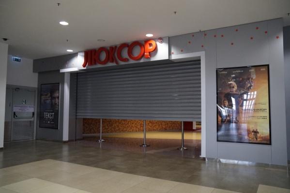 7 ноября кинотеатр не открылся, а на сайте «Люксора» не указано ни одного сеанса на ближайшие дни