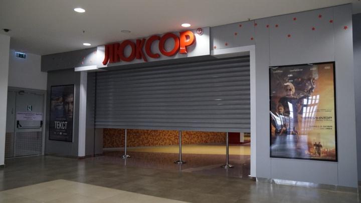 В Новосибирске закрылся один из крупнейших кинотеатров