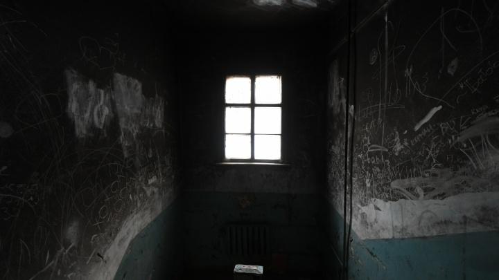 10 лет в маневренном фонде: история екатеринбургской семьи, лишившейся жилья после пожара