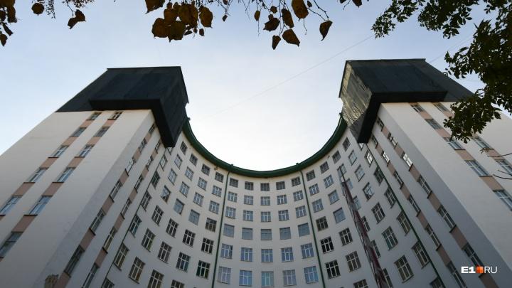 Гостиницу «Исеть» в Екатеринбурге начали реконструировать