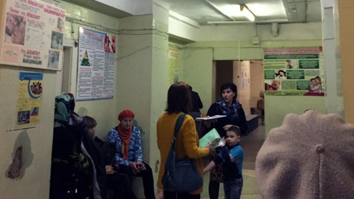 «Душно, дыры в стенах и штукатурка падает»: детской поликлинике в Челябинске выделят новое здание