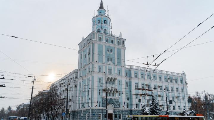 Здание краевой полиции на Комсомольской площади планируют передать правительству Прикамья
